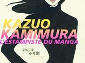 Exposition Kazuo Kamimura Angoulême