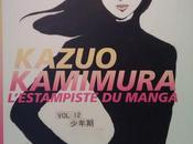 Exposition Kazuo Kamimura, l'estampiste manga Angoulême