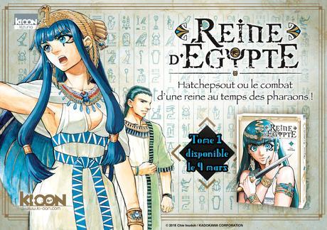 Reine d'Égypte – Tome 1