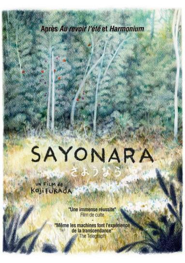 Cinéma : Sayônara, les infos