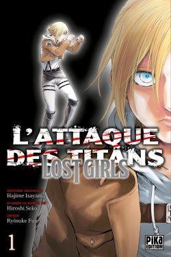 Lost Girls Tome 1 de Ryôsuke Fuji