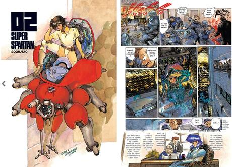 [Extrait] Les premières pages du manga The Ghost in the Shell Perfect Edition à lire