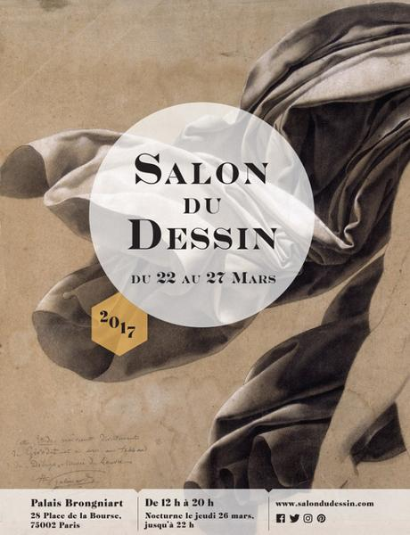 Le salon du dessin 2017 paris d couvrir for Salon du chien 2017 paris