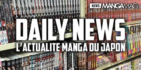 Daily News : Mardi
