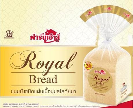 Bangkok, Grand palais, la guerre du pain n'aura pas lieu