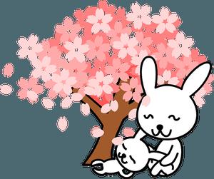 Vocabulaire de Pâques en japonais