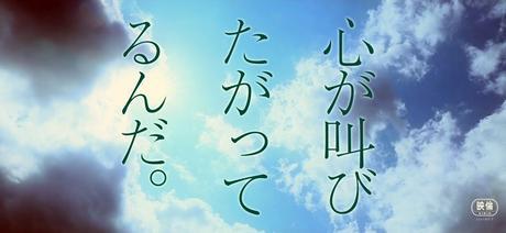 [Vidéo] Une nouvelle bande-annonce pour le film live Jun, la Voix du Cœur (Kokosake)