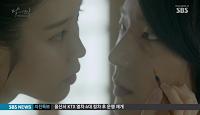 Moon Lovers: Scarlet Heart Ryeo - 달의 연인-보보경심 려