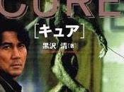 Cure Kyua, Kiyoshi Kurosawa (1997)