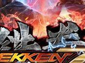 [Test Jeux] Tekken