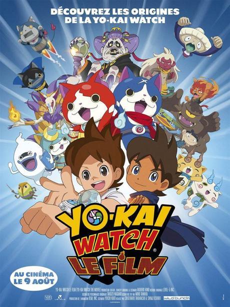 Jeu Concours: Des Cadeaux « Yo-Kai Watch le Film » à gagner