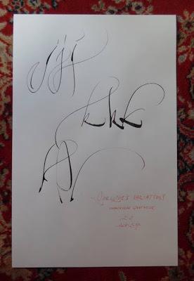 Calligraphie au tapis 1.