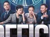 Office Shang Johnnie (2015)