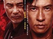 Nightfall (2012) ★★★☆☆