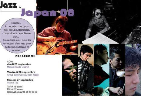 Jazz in Japan - 25 au 27 sept. 08