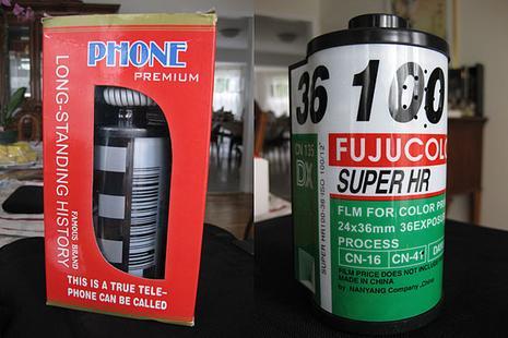Téléphone Fujicolor