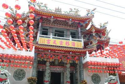 Blog de taiwaninside : Taiwan, vue de l'intérieur, Temple et lanternes rouges