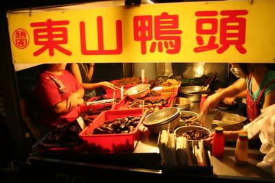 Blog de taiwaninside : Taiwan, vue de l'intérieur, Bon appétit