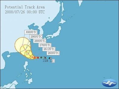 Blog de taiwaninside : Taiwan, vue de l'intérieur, 2ième typhon