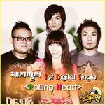 Cherry Filter - Rolling Heart (1st Digital Single)