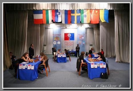 l'Urals Cup de Krasnoturinsk