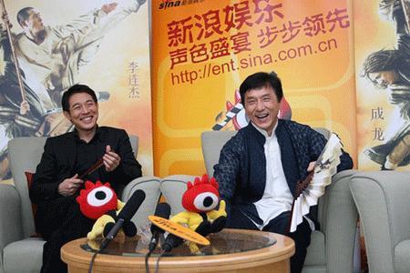 Sina, premier portail Web à utiliser la TelePresence