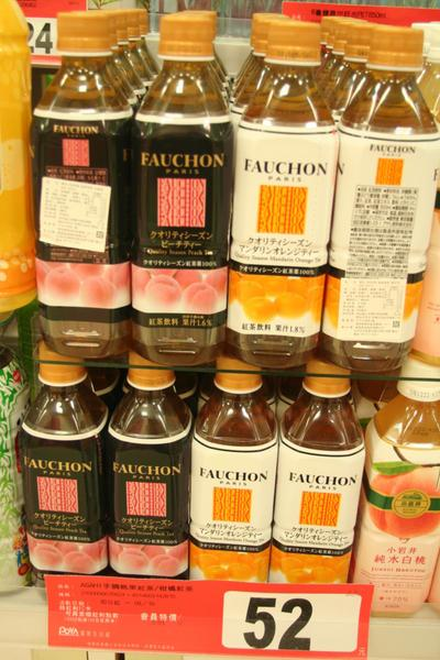 Blog de taiwaninside : Taiwan, vue de l'intérieur, Fauchon... en provenance du Japon .. en vente à Taiwan