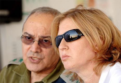 Tzipi Livni a fait ses premières armes dans le Kidon... et en France