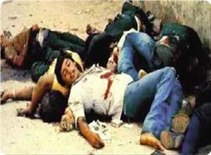 Massacre de Deir Yacine