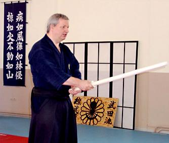Article : Takeda Ryu Sobudo