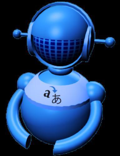 T-Bot, le robot traducteur de MSN