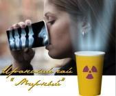 gobelet à café rayons X