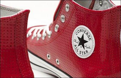 coupon code for converse cuir rouge femme 82d6f bbd9a