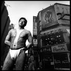 tatouage Japon