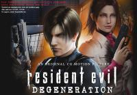 Resident Evil : Degeneration - La projection privée !