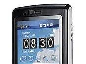 Asus sort téléphone mobile, smartphone, plus puissant monde avec modèle P565