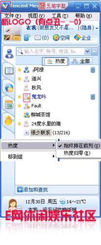 tencent.1227610715.jpg