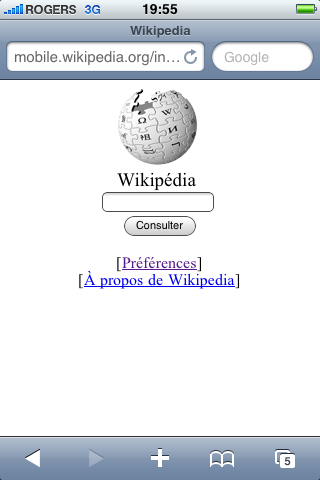 Wikipédia lance une version mobile
