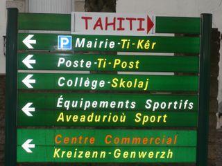 Alternative Tahiti utilitaire
