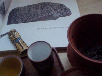 Thé de Corée, gardien et amis envolés