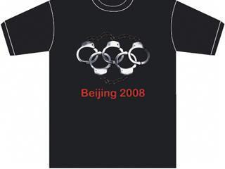Pekin 2008 : Reporters sans Frontières se mobilise