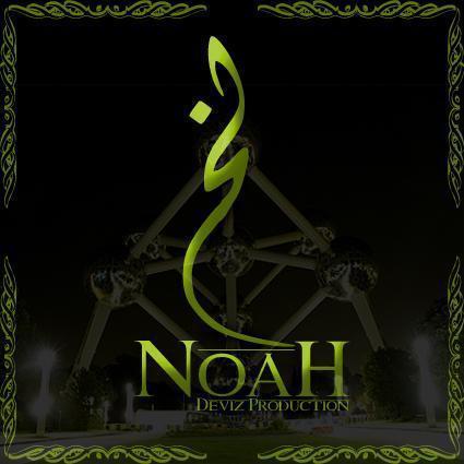 Noah, rappeur à Bruxelles ! -