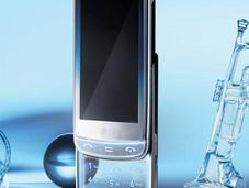 LG-GD900 mobile devient transparent