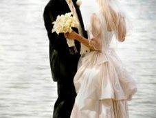 Record monde femme mariée fois