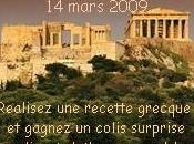 Grèce dans votre cuisine aubergines Imam
