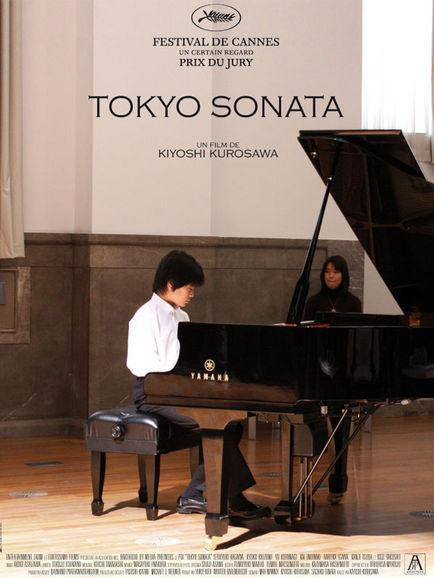 Tokyo sonata ou l'art de la simplicité