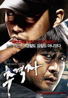 The Chaser -De Na Hong-Jin (Corée)