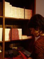 Cécile Défaut, éditrice nantaise : la maison avec philosophie