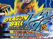 Dragon Ball pour