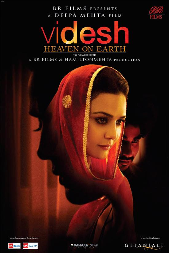 Videsh - heaven on earth (2009) avec preity zinta